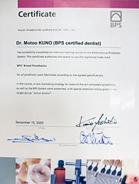 超精密(BPS)入れ歯・義歯の国際ライセンス